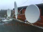 Ремонт,  настройка телевизионных (ТВ) антенн- спутниковых,  эфирных