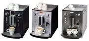 Продажа кофемашин,  кофемашины Rotel Aromatica,  кофемашины в уфе. Мерлин Уфа.