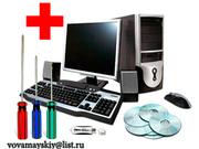 Компьютерная помощь на дому в Уфе.