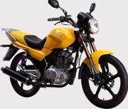 Продажа мотоцикла Irbis FR-1