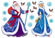 Требуются аниматоры с костюмами Деда Мороза и Снегурочки
