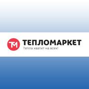 Продажа оборудования для отопления в Уфе