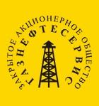 Ремонт сварочных аппаратов в Уфе и Башкортостане