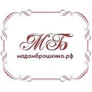 Мадам Брошкина - одежда для пышных красавиц