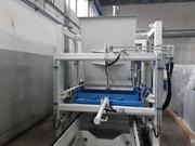 Вибропресс нового поколения Sumab R-500