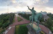 Экскурсия «Народы и природы Урала»